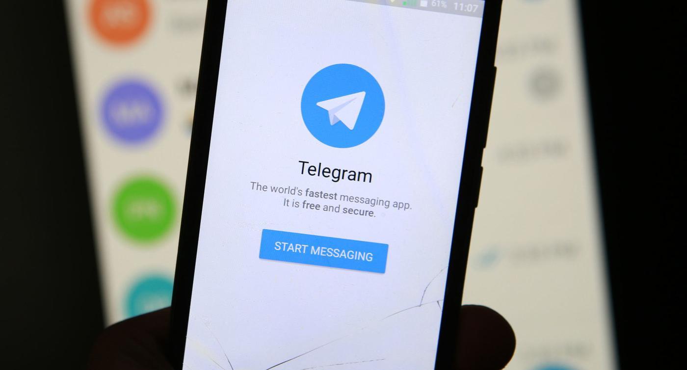 Illegaler Handel in Chats aufgedeckt