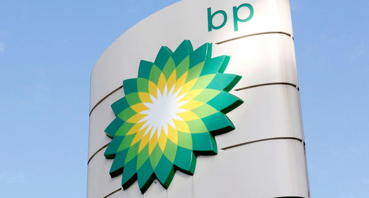 Ölkonzern BP fährt erneut Verlust ein